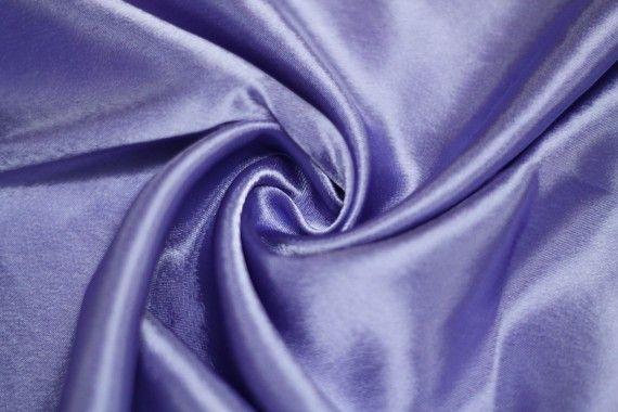 Tissu Doublure Satin Parme Foncé Petite Largeur -Au Mètre